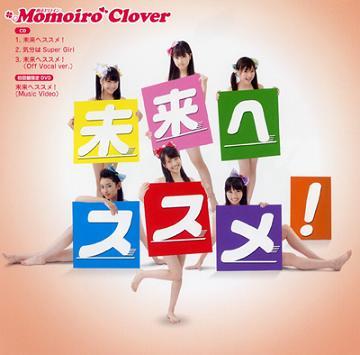 Momoiro22