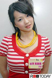 Yazawa7