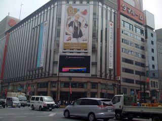 Japan final 018