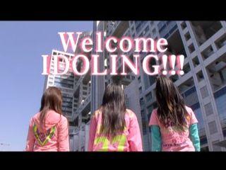 090410 Idoling!!! _480x360__0006