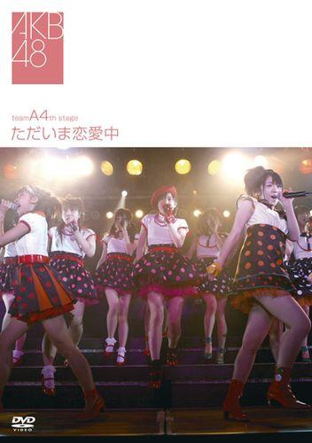 AKB48 Team A
