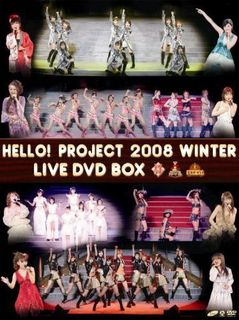 Hello Project 2008