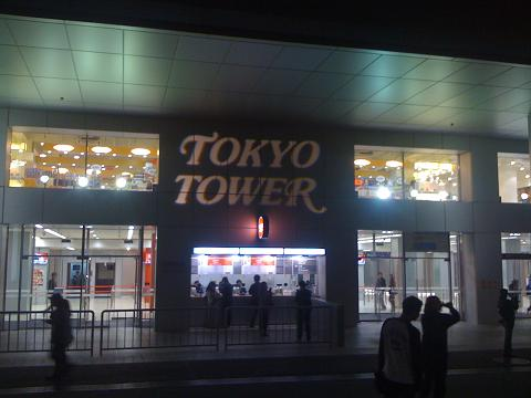 Tokyotower 027
