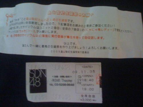 Odaiba4 061