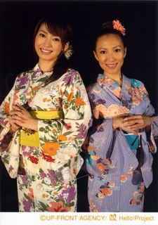 Yuki and Kaori