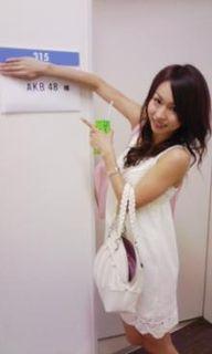 Ohori Megumi 15